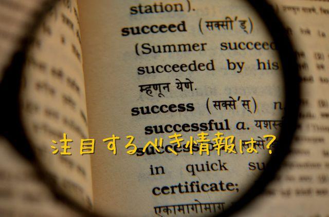 英語辞書2