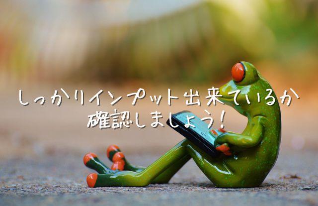 英単語 覚え方10