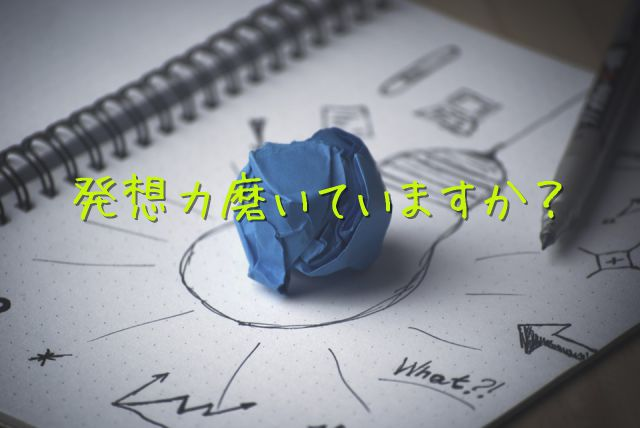 英会話 教室 活用法8