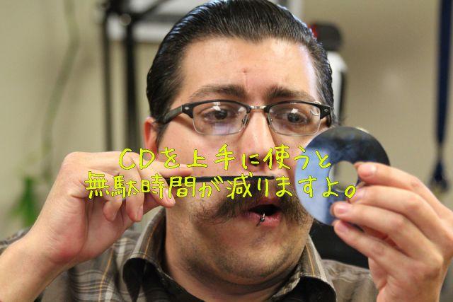 ラジオ 英会話 学習法5