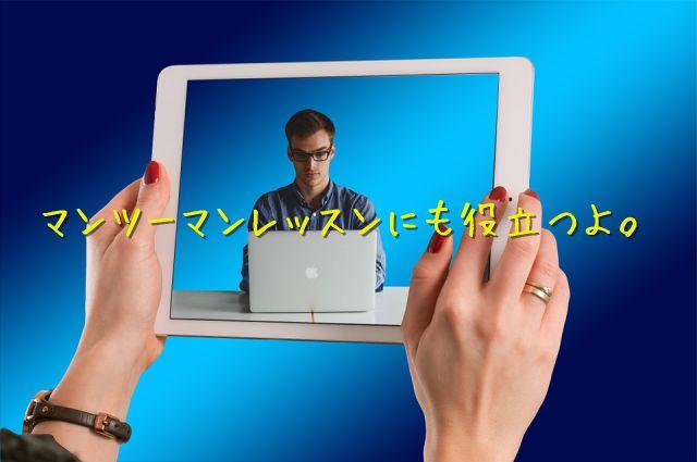 英字新聞 学習法4