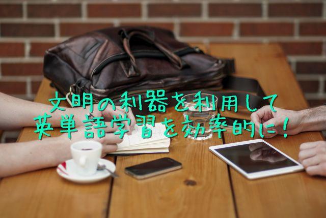 多読 英語 学習の進め方