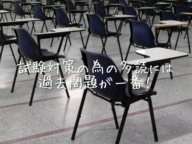 多読 英語 学習の進め方2