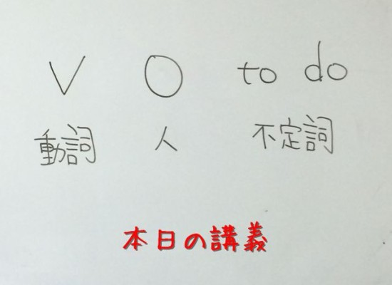 v o to do型動詞6