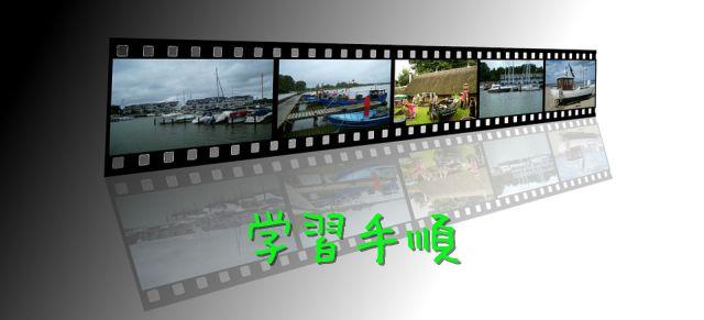 映画 英語 勉強の術