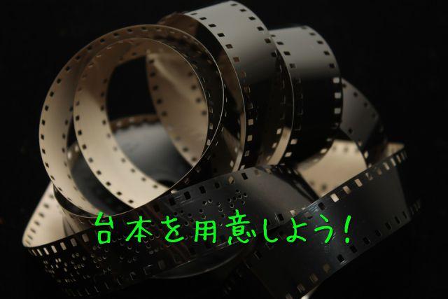 映画 英語 勉強の術4