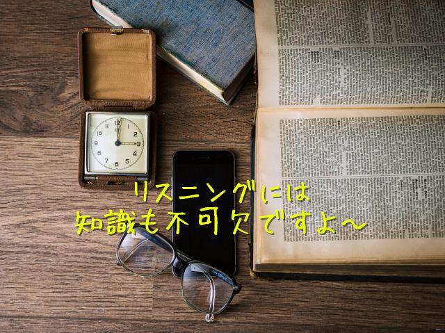 聞き流し英語 教材2