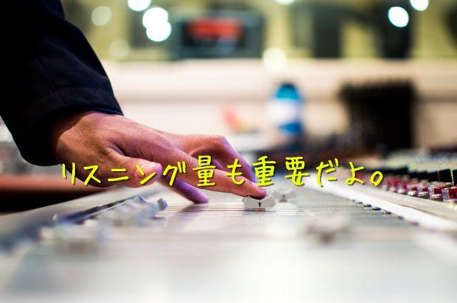 聞き流し英語 教材4