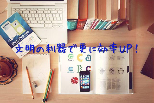 英語学習プラン4