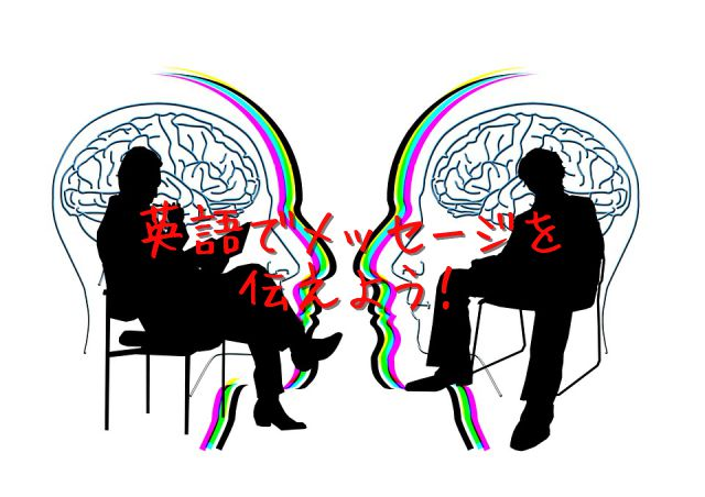 英語脳 作り方 について5