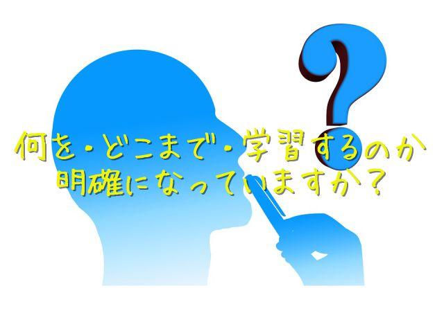 英語が苦手です という人に見られる5つの共通点5