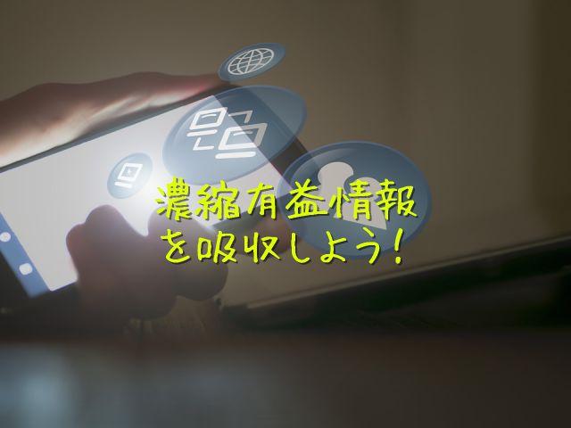 twitter 英語学習9