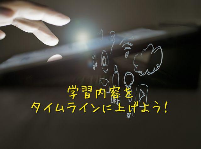 twitter 英語学習6