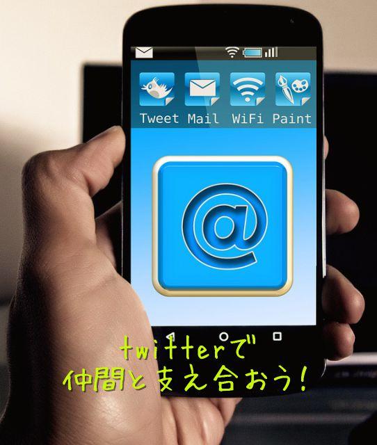 twitter 英語学習3