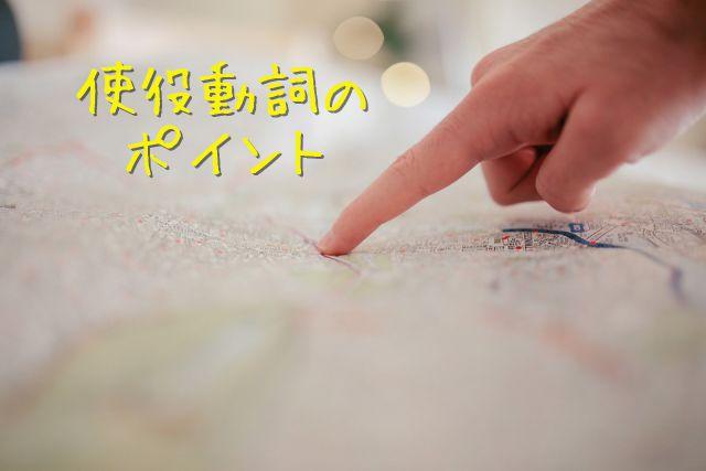 使役動詞4