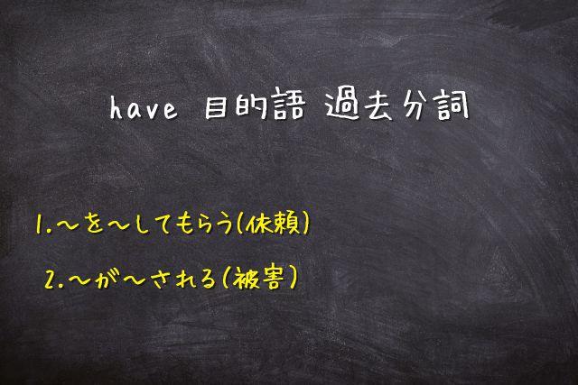 使役動詞15