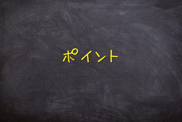現在分詞 形容詞2
