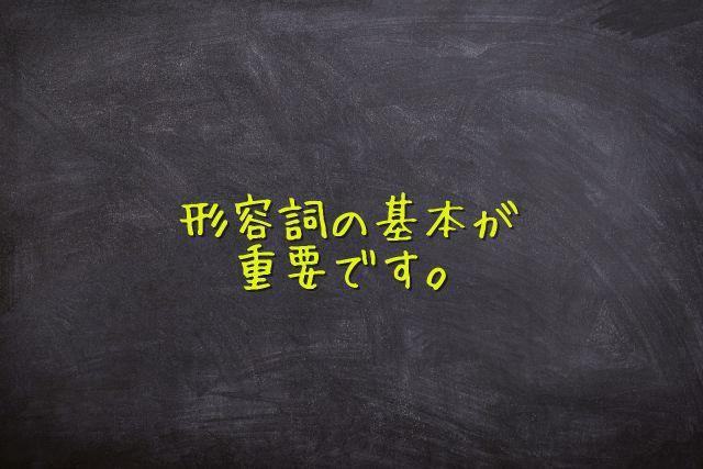 不定詞 形容詞的用法3