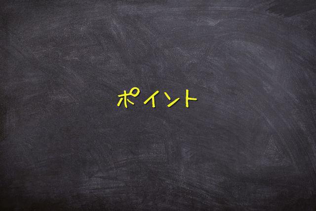 強調構文 形式主語 見分け方3
