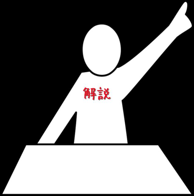 形式目的語構文8