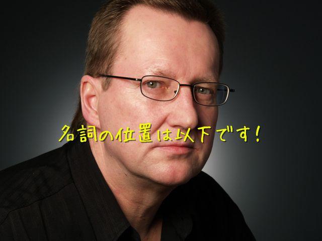 if whether 使い方3-1