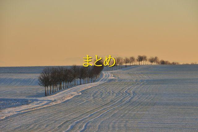 知覚動詞12