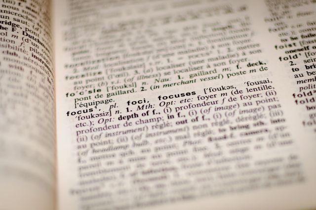 分詞構文6